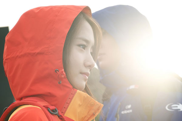 SNSD Yoona and Lee Minho Eider sportswear