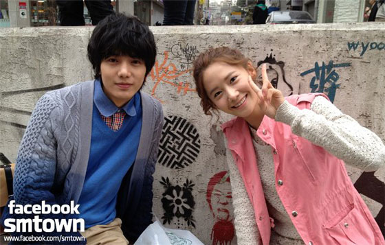 SNSD Yoona and Kim Si-hoo Love Rain
