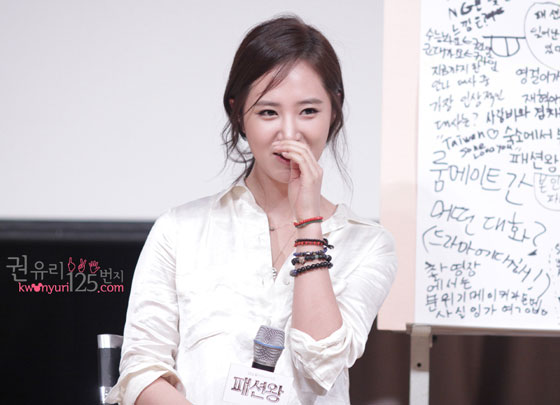 SNSD Yuri Fashion King event