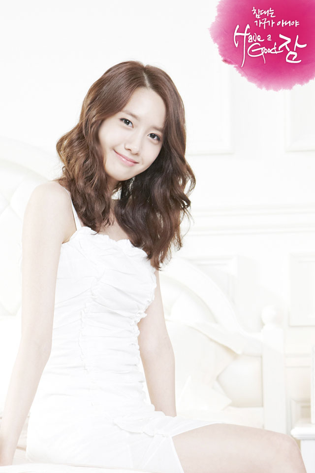 SNSD Yoona Ace Bed smartphone wallpapers