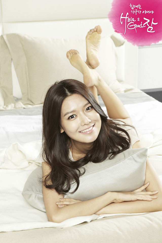 SNSD Sooyoung Ace Bed smartphone wallpaper