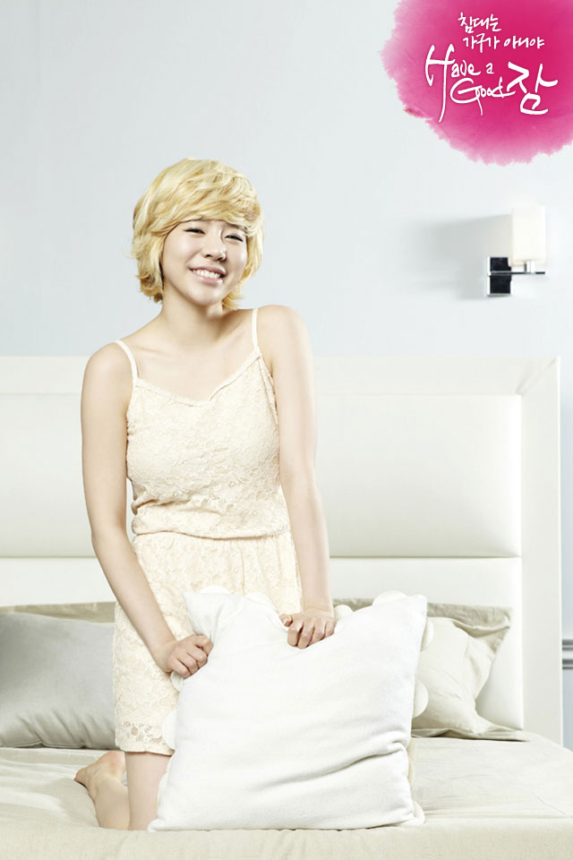 SNSD Sunny Ace Bed smartphone wallpaper