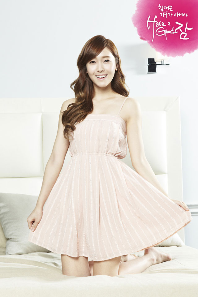 SNSD Jessica Ace Bed smartphone wallpaper