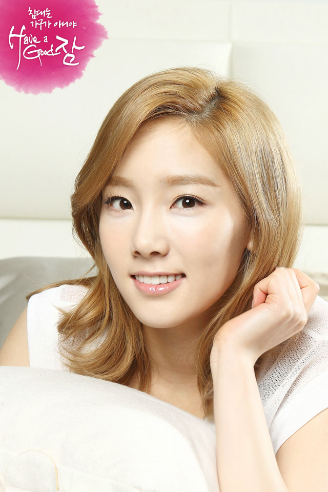 SNSD Taeyeon Ace Bed smartphone wallpaper