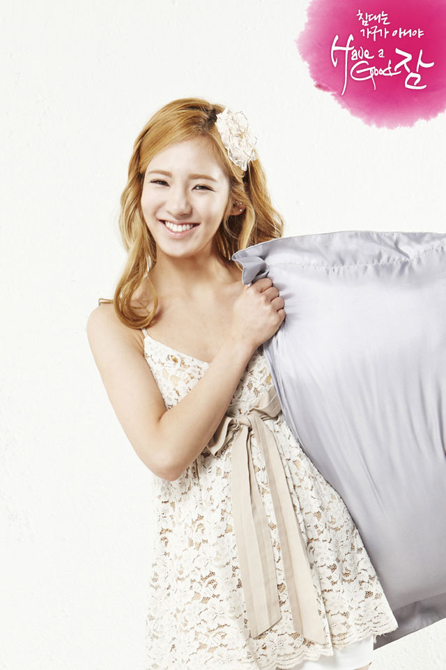 SNSD Hyoyeon Ace Bed smartphone wallpaper