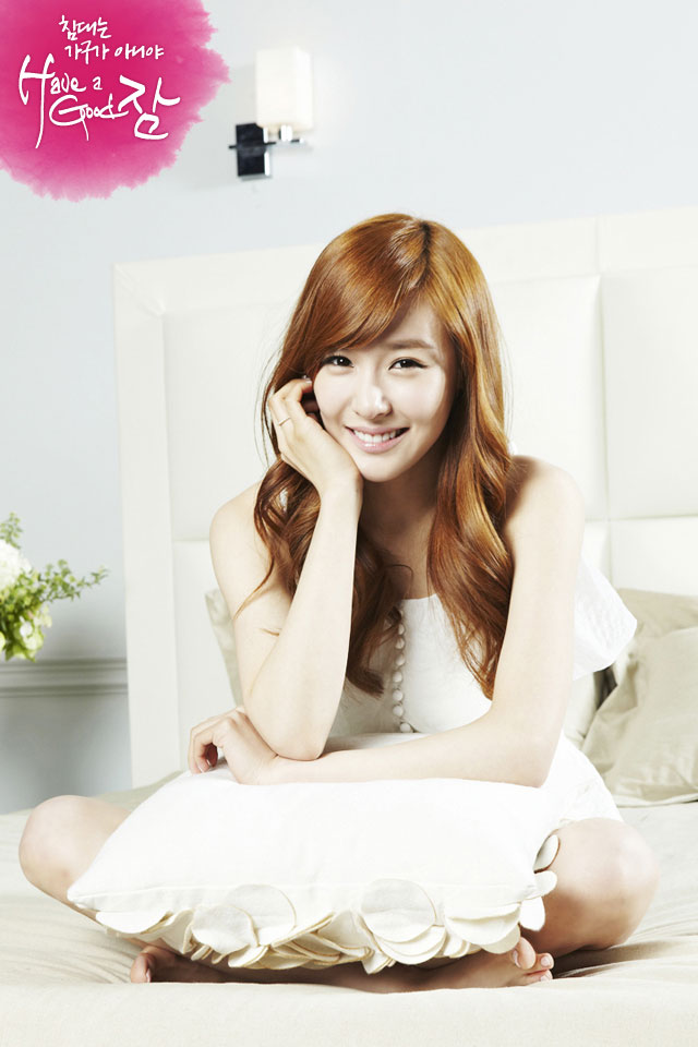 SNSD Tiffany Ace Bed smartphone wallpaper