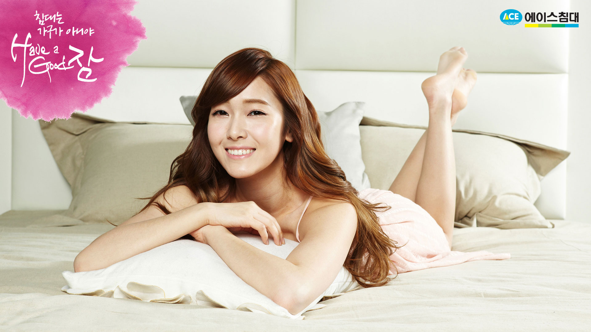 Ace Bed wallpapers | SNSD Pics