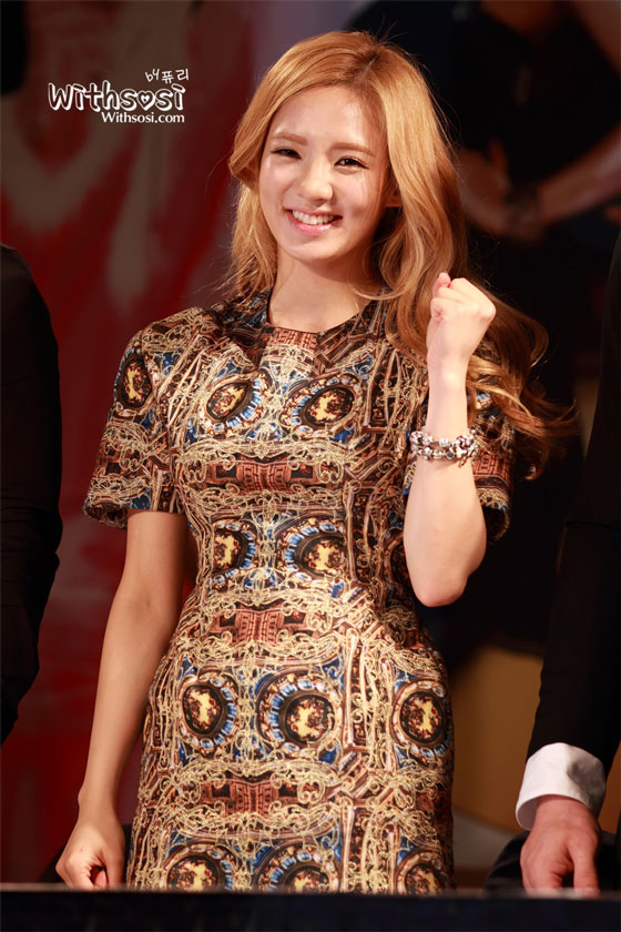 SNSD Hyoyeon Dancing with Stars press conference