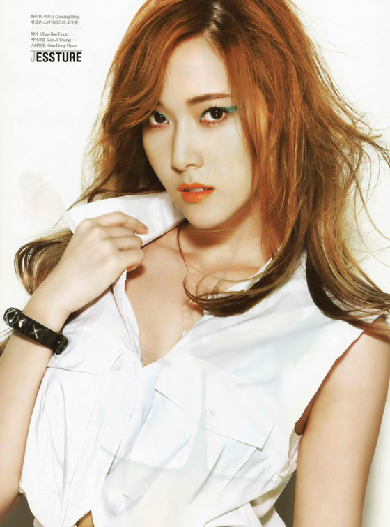 SNSD Jessica Elle Girl Coming Step