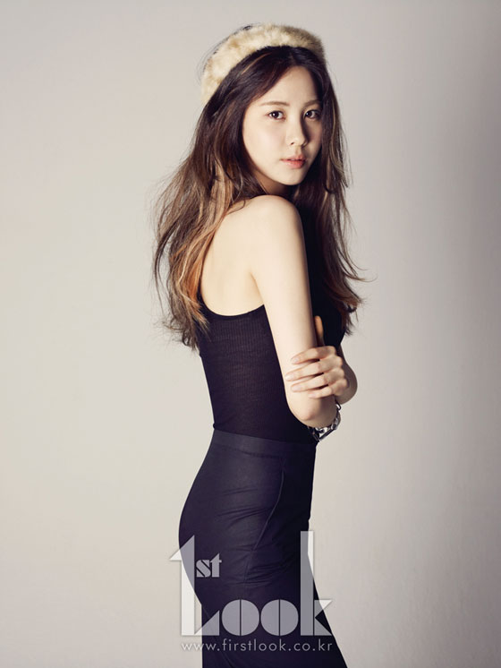 SNSD Seohyun 1st Look Magazine