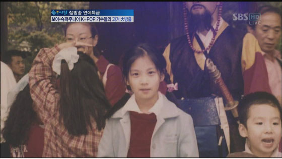 SNSD Seohyun pre-debut childhood photo