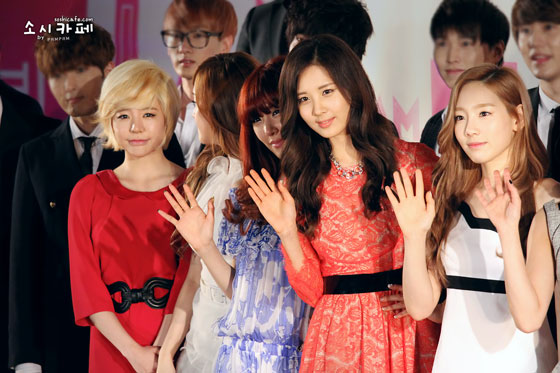 Girls Generation SMTown I AM showcase
