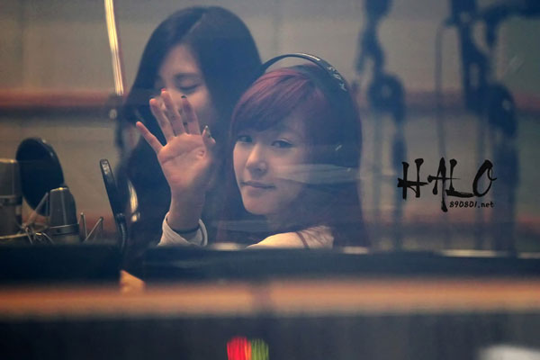 SNSD Tiffany Cool FM radio