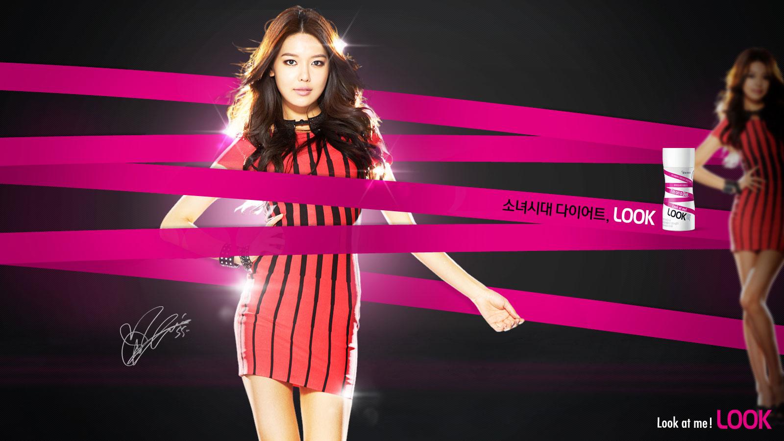 SNSD Sooyoung Yakult wallpaper
