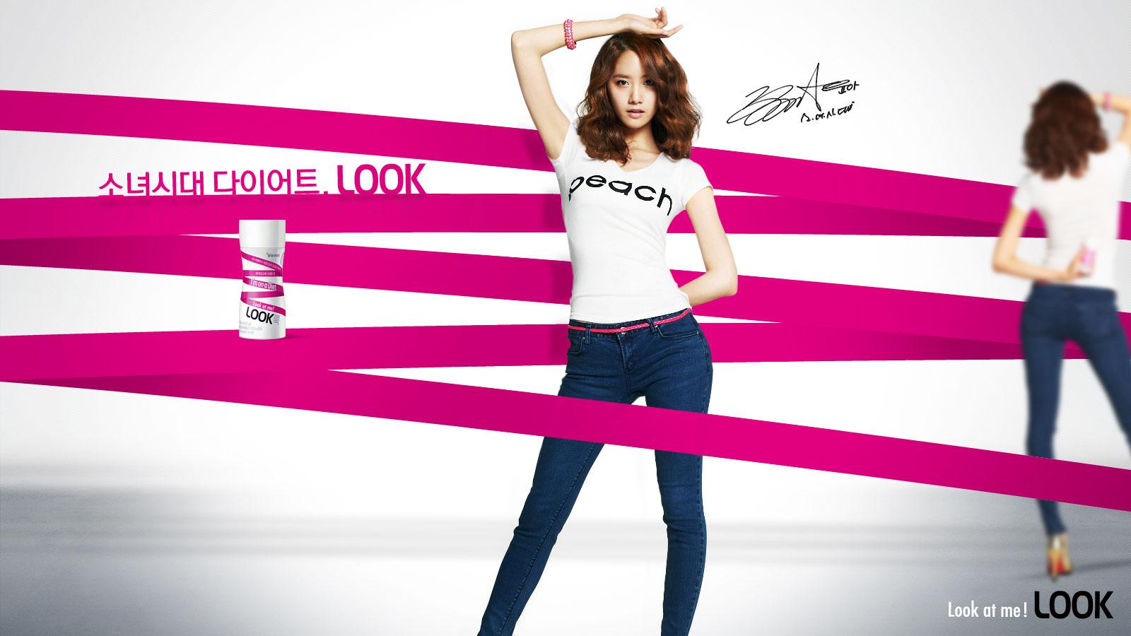 SNSD Yoona Yakult wallpaper