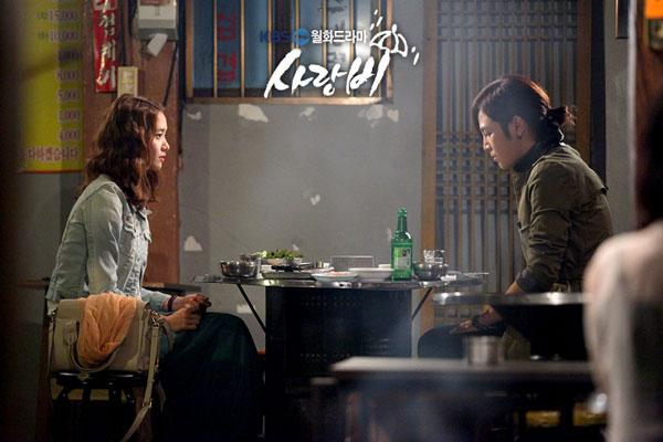 SNSD Yoona Jang Geun Suk Love Rain