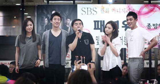 Yuri Fashion King farewell party