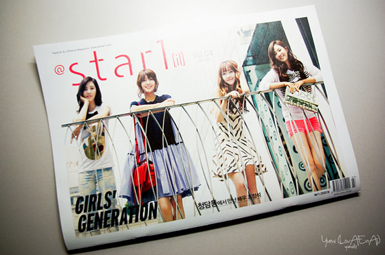 Girls Generation atstar1 magazine