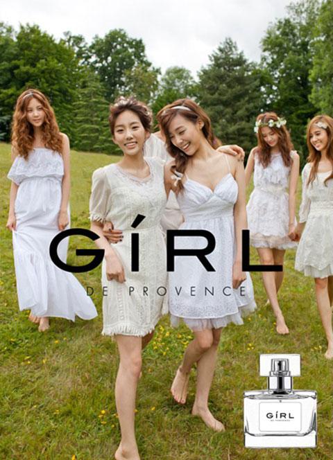 Garden Girl de Provence