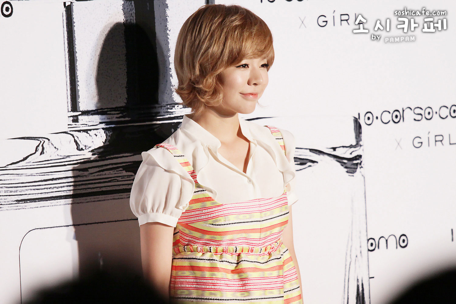 SNSD Sunny Girl perfume launching event