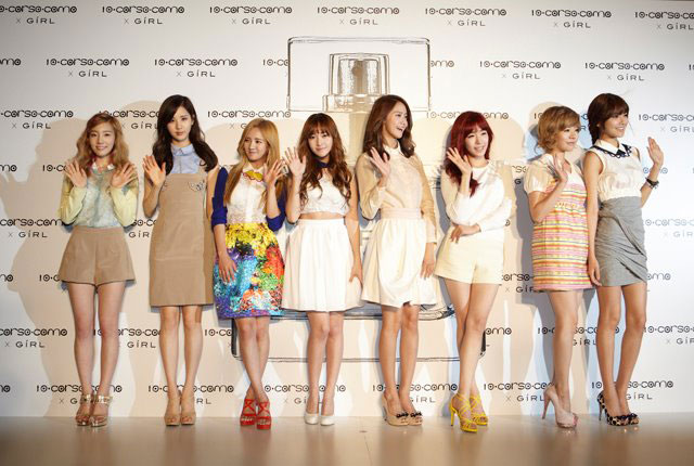 SNSD Girl de Provence launching party
