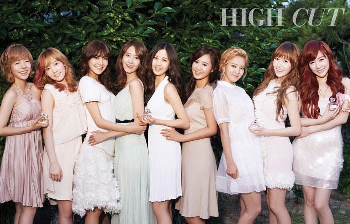 SNSD High Cut Girl Perfume