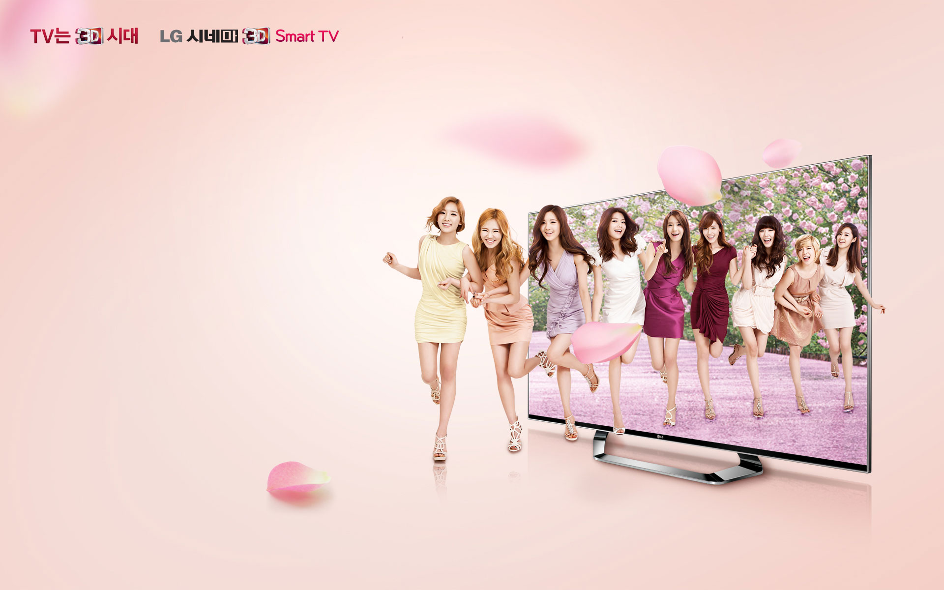 Girls Generation LG Cinema wallpaper