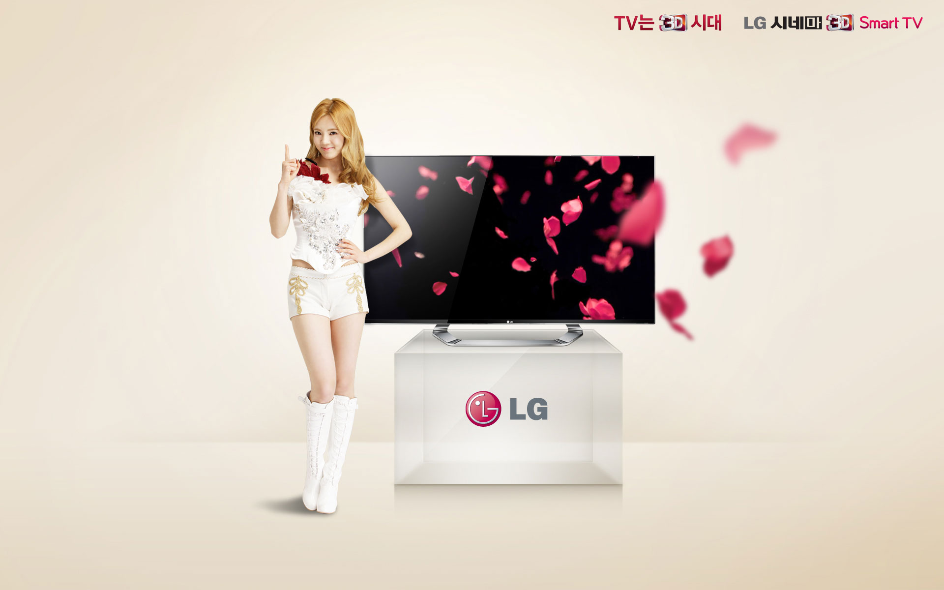 SNSD Hyoyeon LG Cinema wallpaper