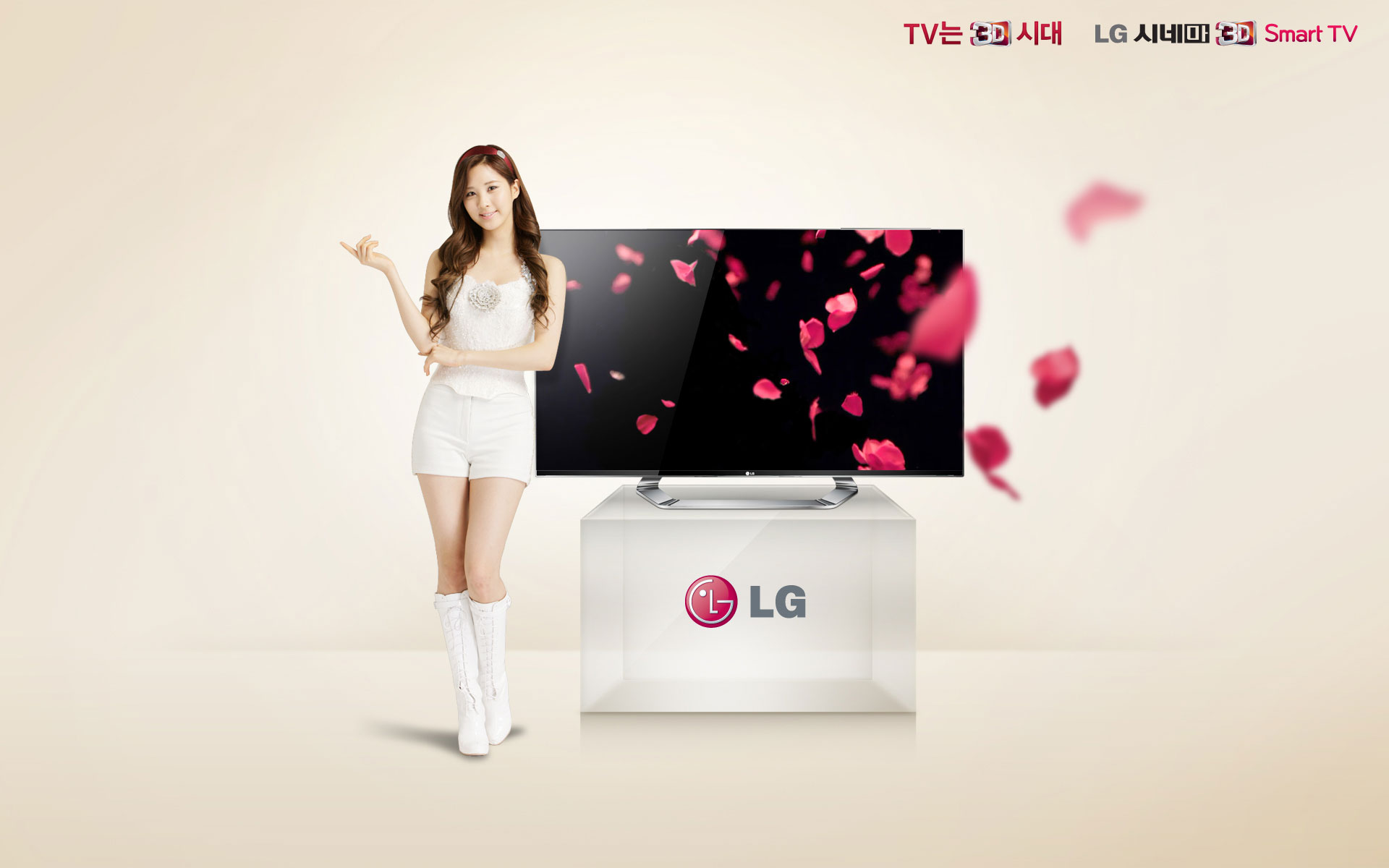 SNSD Seohyun LG Cinema wallpaper