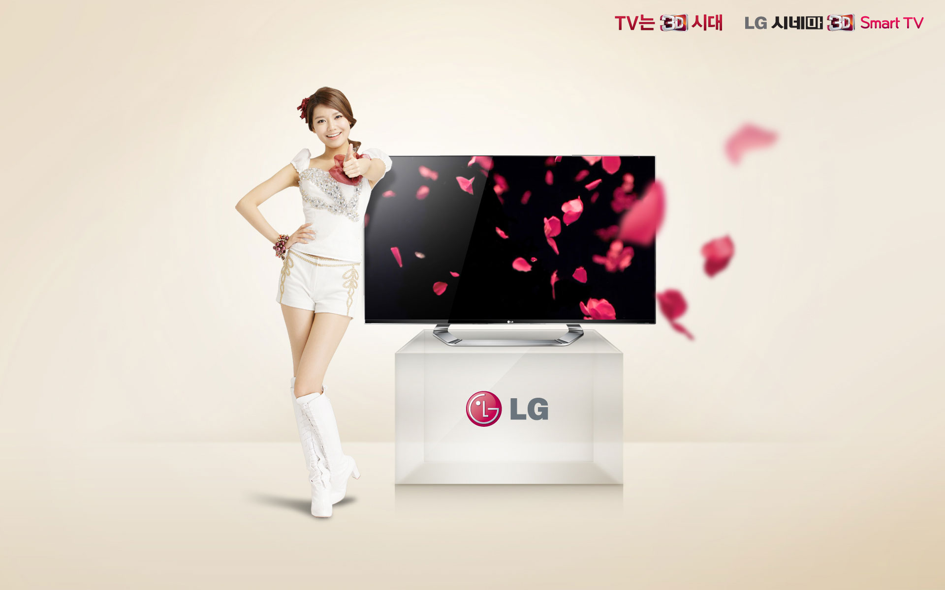 SNSD Sooyoung LG Cinema wallpaper