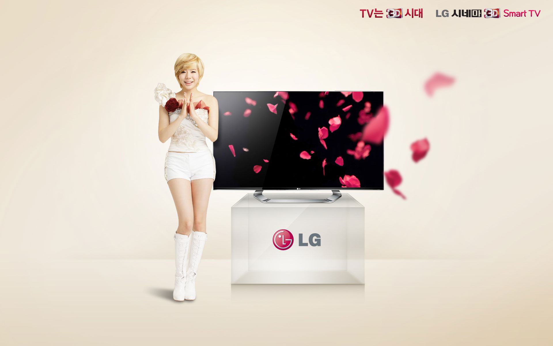 SNSD Sunny LG Cinema wallpaper