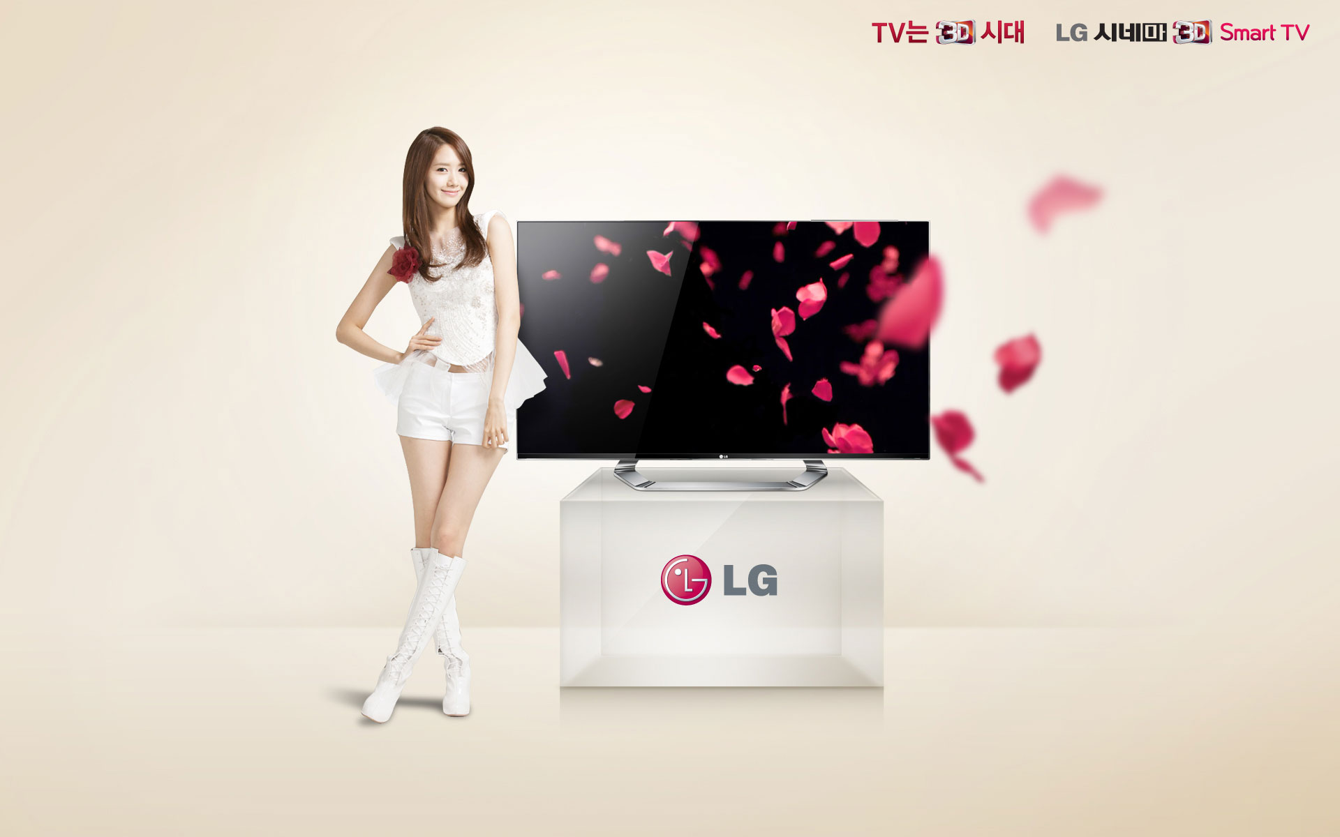 SNSD Yoona LG Cinema wallpaper