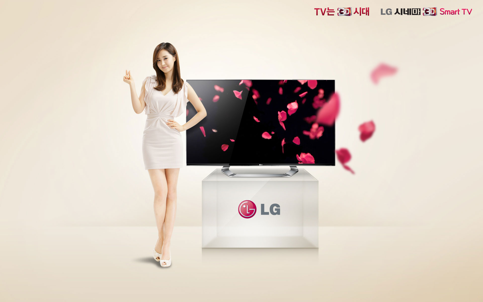 SNSD Yuri LG Cinema wallpaper