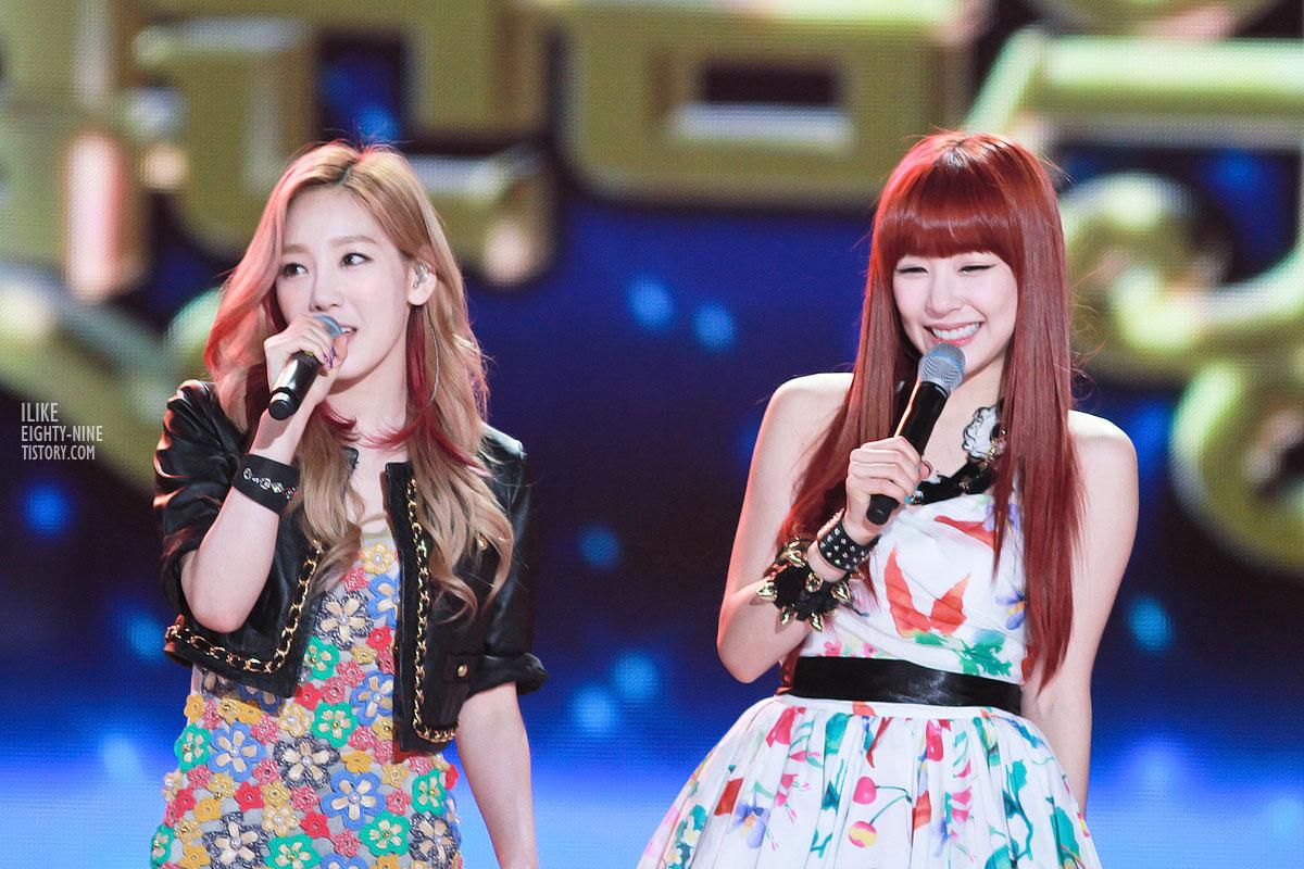 SNSD Tiffany Gachon Open Concert