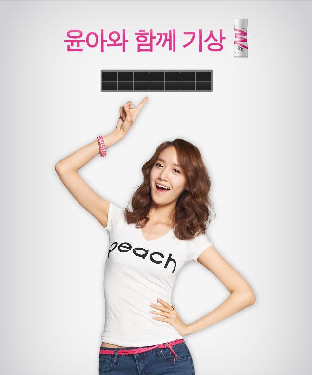 SNSD Yoona Yakult Look iPhone app
