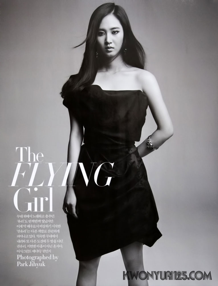 SNSD Yuri Korean Bazaar Magazine