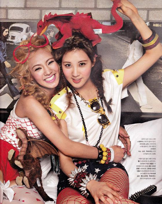 SNSD Hyoyeon Seohyun Nylon Magazine