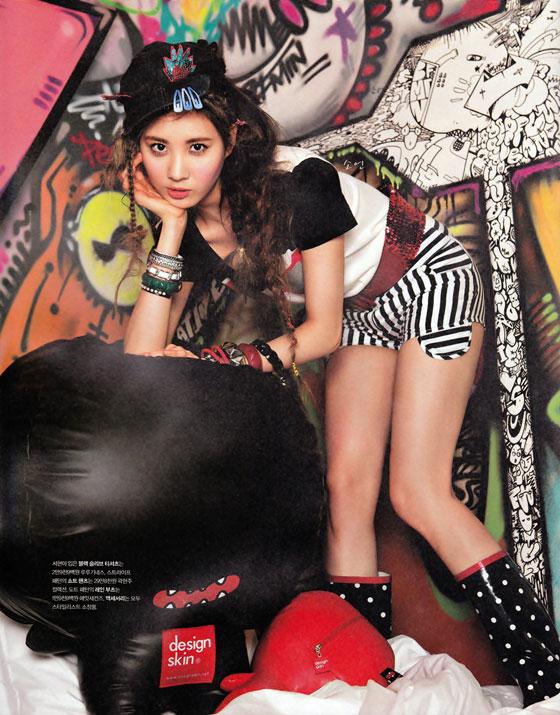 SNSD Seohyun Nylon Magazine