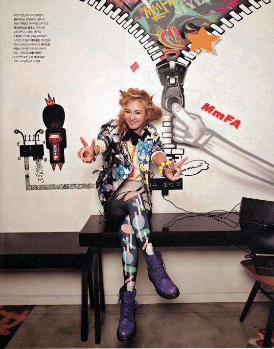 SNSD Hyoyeon Nylon Magazine