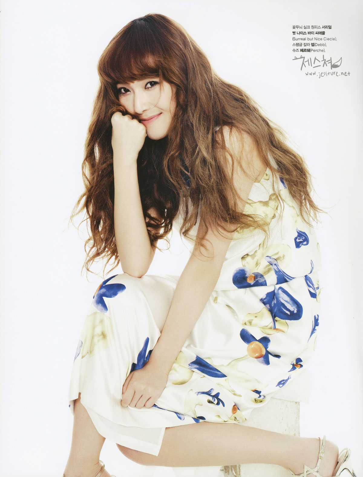 SNSD Jessica Marie Claire Magazine