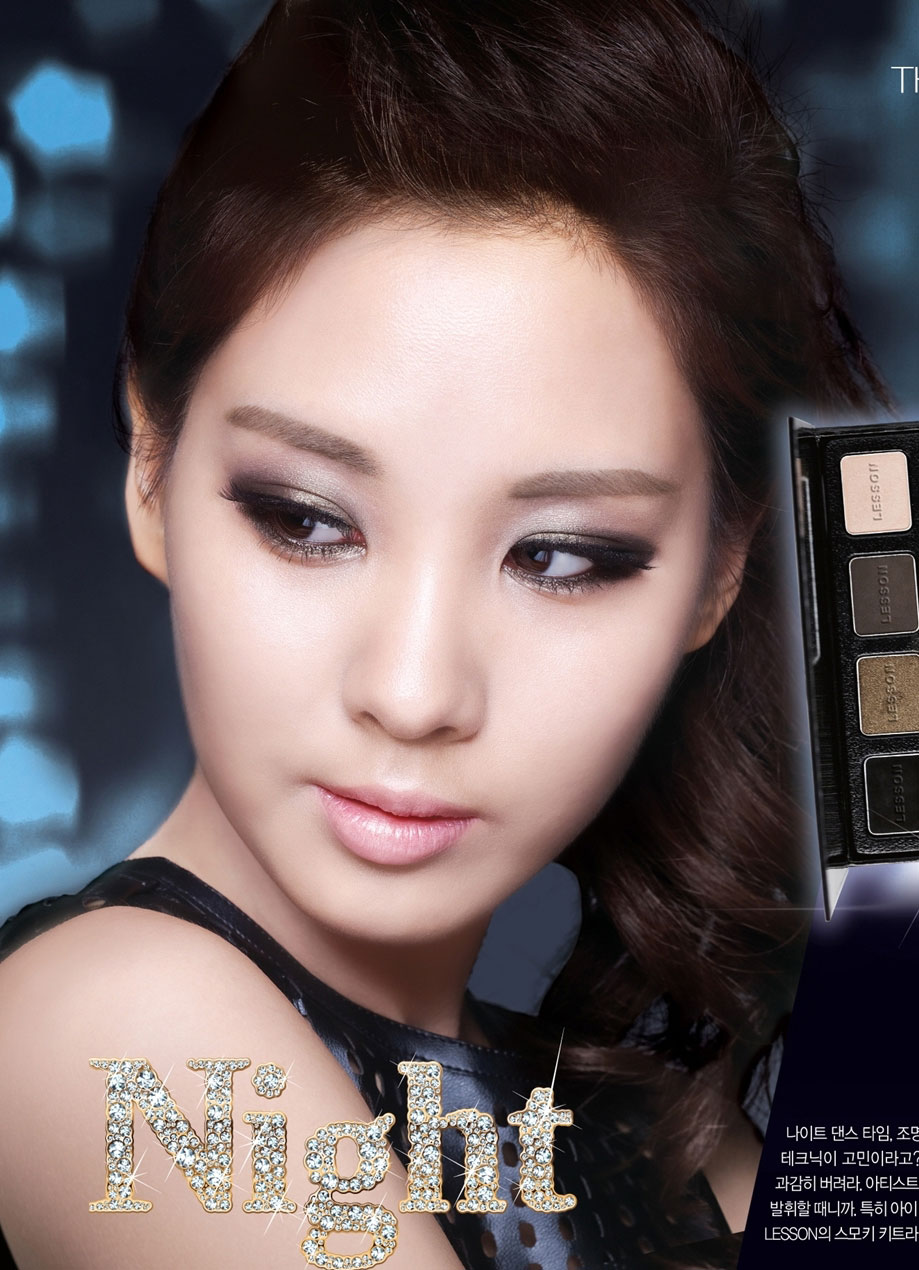 SNSD Seohyun Face Shop cosmetic product