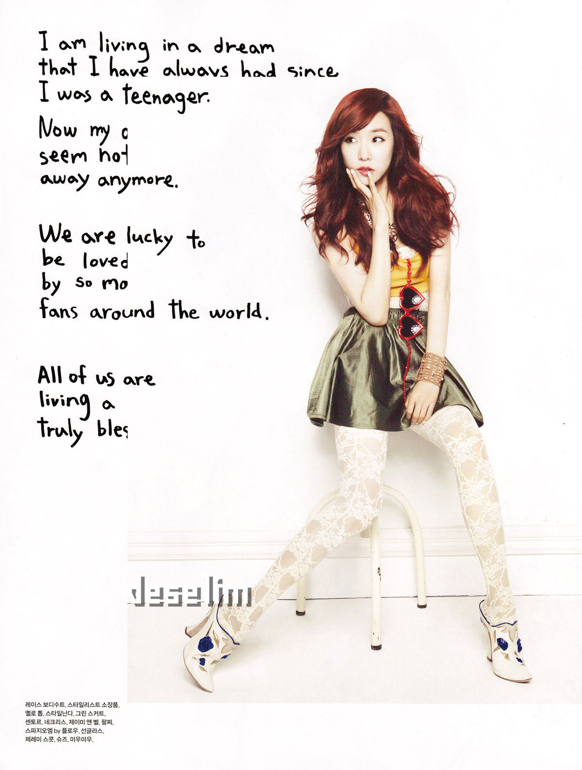SNSD Tiffany Elle Girl Magazine