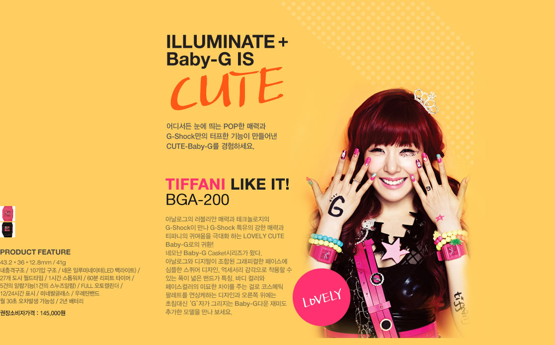 SNSD Tiffany Casio Baby G