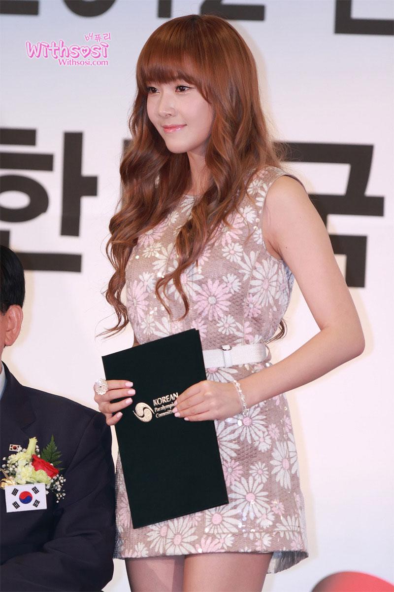 Jessica Krystal Jung Korean Paralympic event
