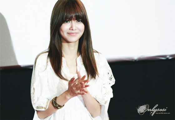 SNSD Sooyoung I AM event
