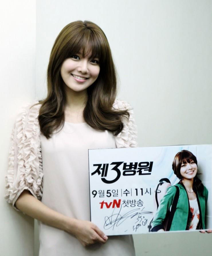 SNSD Sooyoung 3rd Hospital