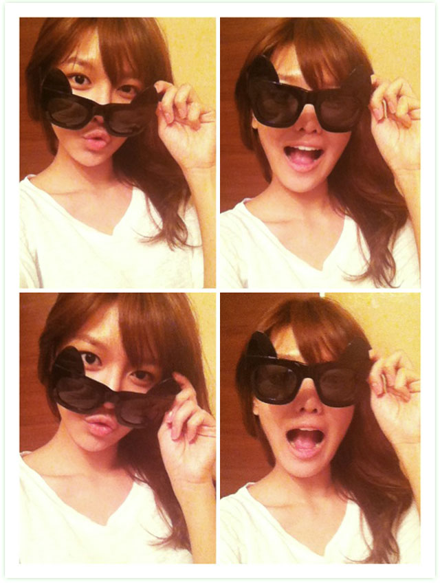 SNSD Sooyoung UFO selca picture