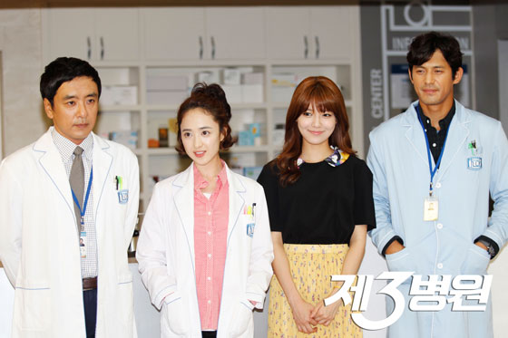 SNSD Sooyoung 3rd Hospital Korean drama