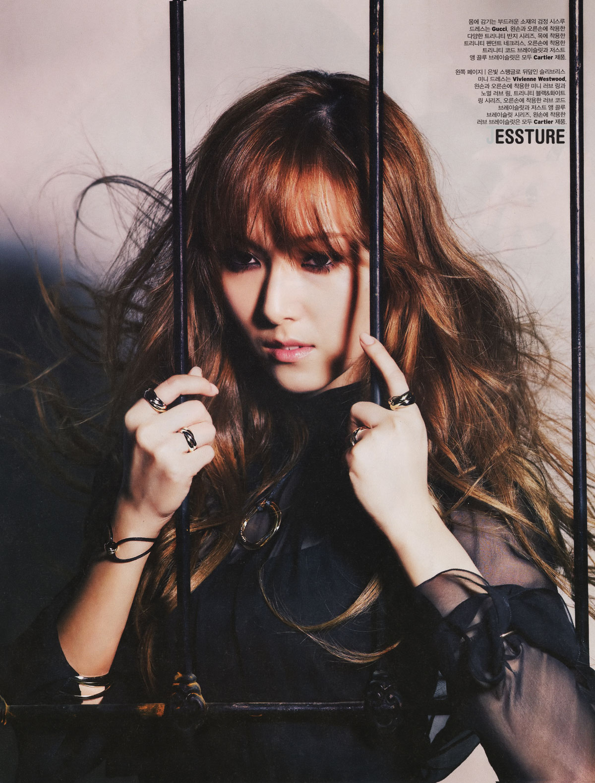 SNSD Jessica W Korean Magazine