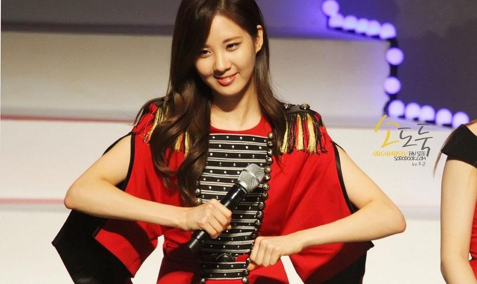 SNSD Seohyun Look Concert